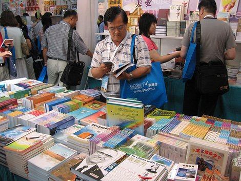 Book Fair Fundraising Event. The ins and outs of how to. (Photo by Keren Tan / Flickr)